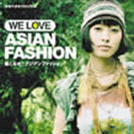 We Love Asian Fashion(ダイヤモンド社)