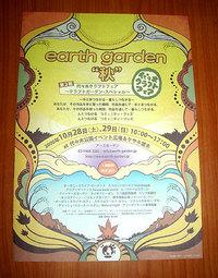 Earthgarden
